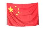 Kinesisk flagg
